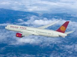 吉祥航空6月开通南京与日本中部机场间的直航航线 每天一个往返