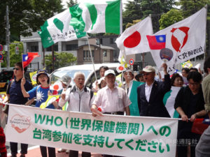 旅日侨胞东京游行挺台湾参加WHA