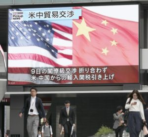 忧贸易战持久化日企加速将生产线撤出中国