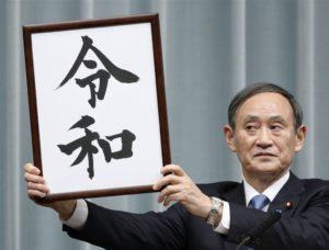 谁适合接下一任日本首相令和大叔声势看涨