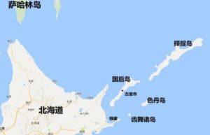 俄罗斯宣布扩大北方四岛经济特区项目