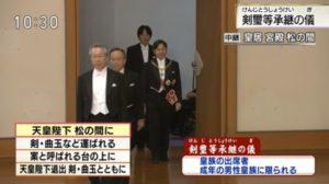 日本新天皇德仁即位 继承三神器和国玺御玺