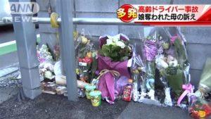 过两天就生日!女高生遭81岁老翁撞到墙上油门续踩夹死
