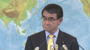 日本政府就韩国劳工案要求召开仲裁委员会