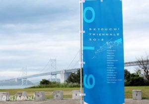 日本十连休期间 濑户内国际艺术节共迎来17万游客