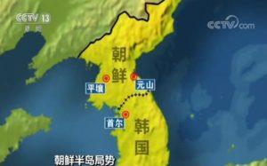 蓬佩奥暗示朝鲜发射飞行物或与俄朝会谈有关