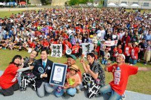 日本广岛695人同时玩剑玉 刷新吉尼斯世界纪录