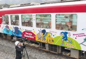 日本岩手县三陆铁道推出彩妆列车 宣传当地魅力振兴旅游