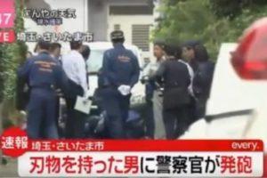 日本警察向挥刀男子开枪 在医院确认死亡
