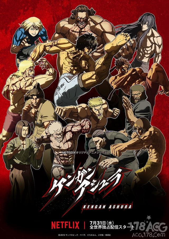 「拳愿阿修罗」追加第三批声优,包括小野大辅、樱井孝宏等