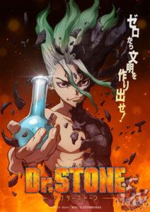 7月新番「Dr.STONE」追加声优上田丽奈、河西健吾等