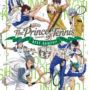 《网球王子BEST GAMES!!》第二弹台湾独家特映会,5月31日开始报名!