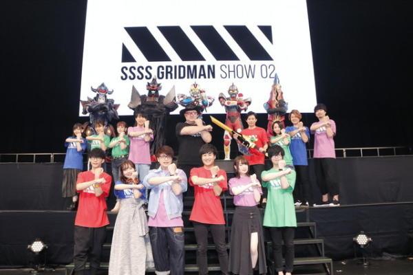 《SSSS.GRIDMAN》特别活动圆满结束,漫画化、小说、舞台剧作品自今年开始启动!!