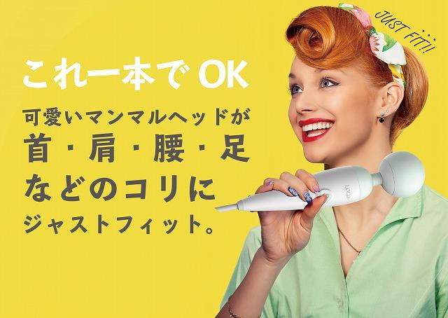 劉凱鵬代表の東亜産業傘下・ABC JAPAN、ハンディマッサージャー「CORN」売行好調【連載:アキラの着目】