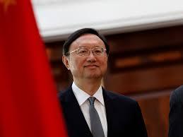 杨洁篪将访问日本并举行第六次中日高级别政治对话