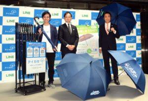 共享雨伞登陆福冈 方便空手逛街和减少一次性雨伞的使用