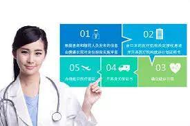 日本十连休期间 各地医疗机构将设置临时外来诊疗日