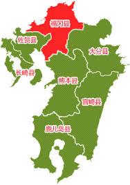"""日本福冈县和福冈市将双重征收""""住宿税"""""""