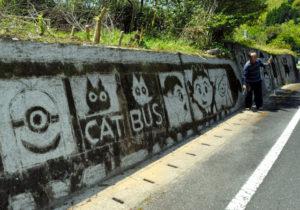 有趣!日本七旬老人以苔藓作画 绘制近20个卡通角色