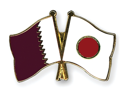 日本与卡塔尔确认将推进防卫合作与交流
