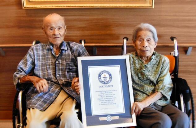 世界最长寿夫妇中的丈夫松本政雄去世 享年108岁
