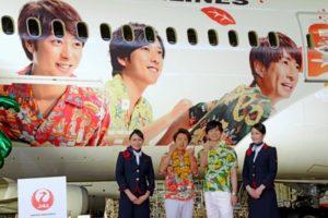"""日航夏威夷航线推出人气偶像""""岚""""涂装机"""