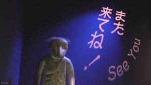 日本首家妖怪博物馆开馆收藏5000件妖怪资料(图)