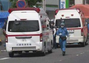 快讯:川崎发生持刀伤人案 或有十多人受伤