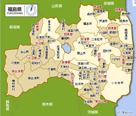 日本福岛策划以美食带动旅游的示范线路 重点吸引入境游客