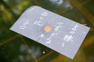能作恋爱占卜的「镜之池」