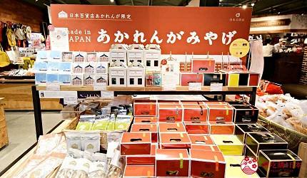日本职人作品汇聚──日本百货店あかれんが