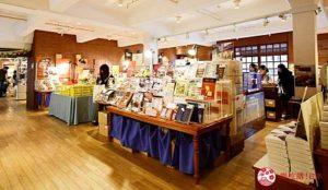 横滨悠久历史的浓缩──ヨコハマベストコレクションⅡ