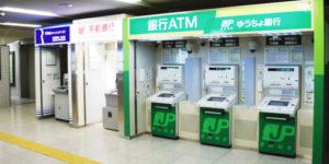 ATM非法提款18亿日元的犯罪嫌疑人再遭千叶警方逮捕