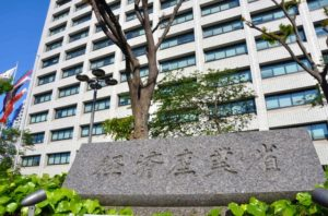 快讯:日本拟扩大外资限制行业以防止技术外流