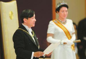"""快讯:日本新天皇称""""将遵循宪法履行象征职责"""""""