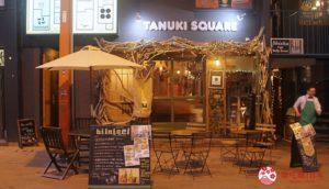 TANUKI SQUARE(たぬきスクエア)
