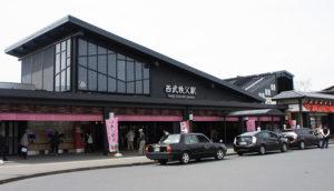 用西武铁道2日券+长瀞(SEIBU 2Day Pass + Nagatoro)玩秩父
