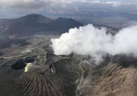 日本阿苏山火山近一个月来第三次喷发
