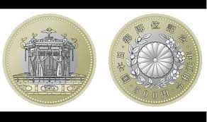 日本政府宣布将发行限量纪念币 纪念德仁天皇即位