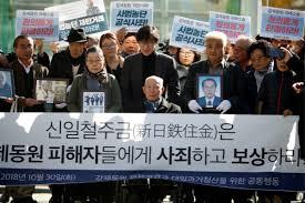 详讯:日本政府就劳工案原告申请变卖资产向韩国抗议