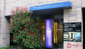 决定入住「大门・滨松町」!商旅选择多元的街区