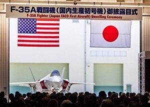 日本解禁武器出口五年,国产防卫装备成品零出口