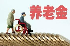 在日本,75岁才能领到养老金?