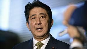 日媒:自民党参院竞选承诺草案放弃写明修宪时间