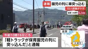 日本女司机肇事 无辜幼儿被夺命