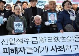 快讯:日本政府就劳工案原告申请变卖资产向韩国抗议