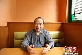 中国经济与中日关系问题专家凌星光:新中国发展令世界瞩目