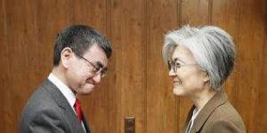 日韩外长拟本月下旬会谈 讨论劳工案和对朝措施