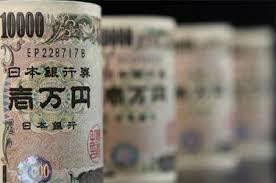 日本2018年度末国家债务达1103万亿日元 创新高