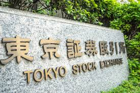 日元走低带动日经指数反弹收涨0.05%